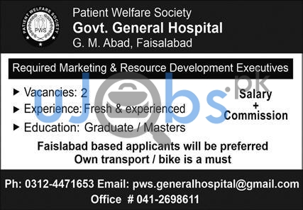 Government General Hospital Jobs in Faisalabad 2021