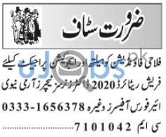 Male/Female NGO Jobs in Lahore 2021