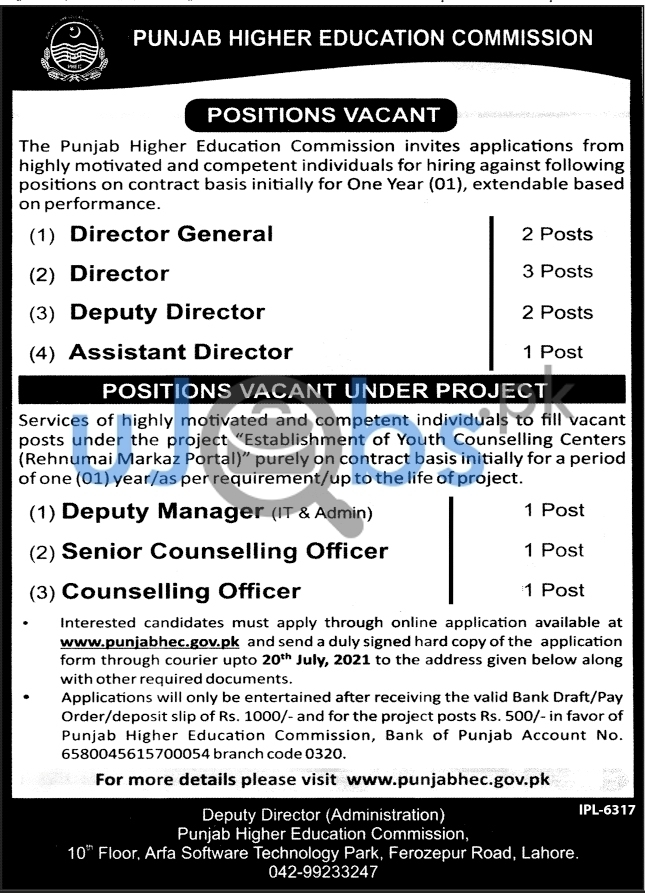 Government Jobs in Lahore For Fresh Graduates 2021