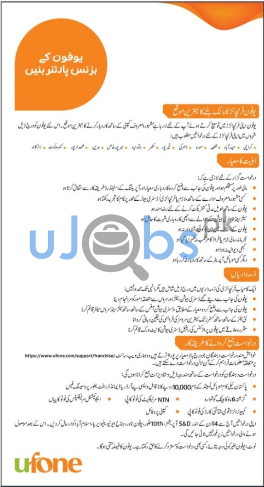 Ufone Franchise Jobs in Islamabad 2021