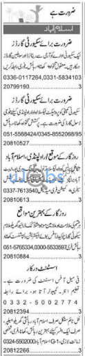 Daily Express Classified Jobs in Islamabad June 2021