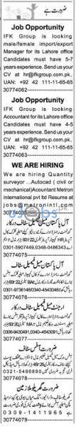 Express Newspaper Classified Jobs in Lahore June 2021