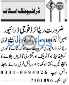 Home Driver Jobs in Lahore 2021