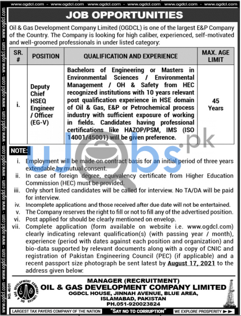 Oil & Gas Development Company Limited OGDCL Job in Islamabad 2021