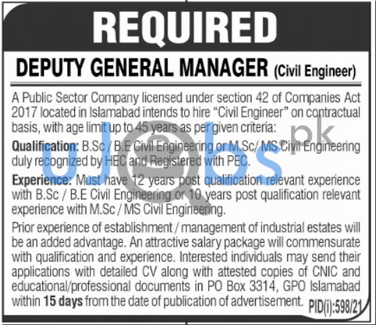 Public Sector Company Job For Civil Engineer In Islamabad 2021
