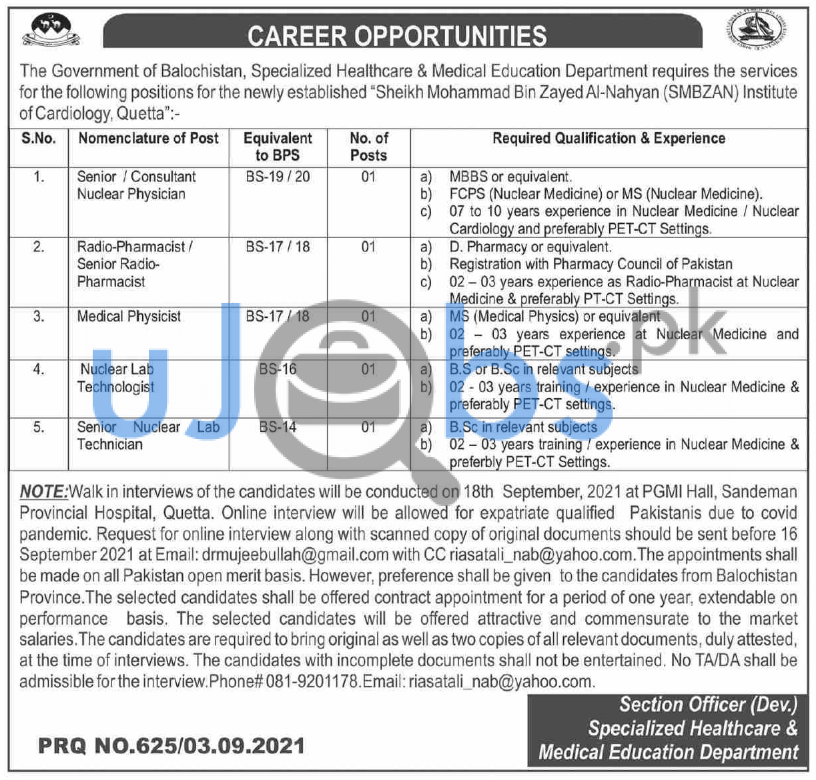 Specialized Healthcare and Medical Education Department Jobs 2021
