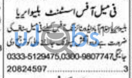 Female Office Assistant Jobs in Islamabad 2021