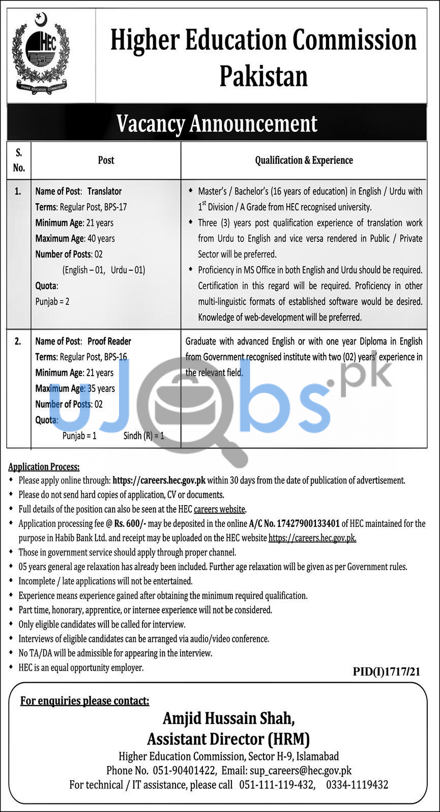 Higher education commission jobs 2021 For Graduates