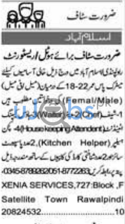 Hotel and Restaurant Staff Jobs in Islamabad 2021