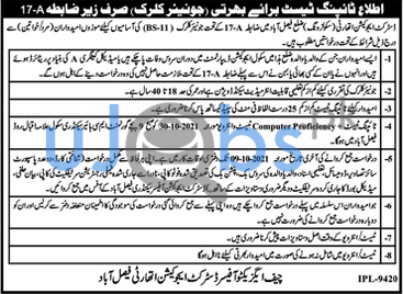 Latest District Education Authority Education Posts Faisalabad 2021