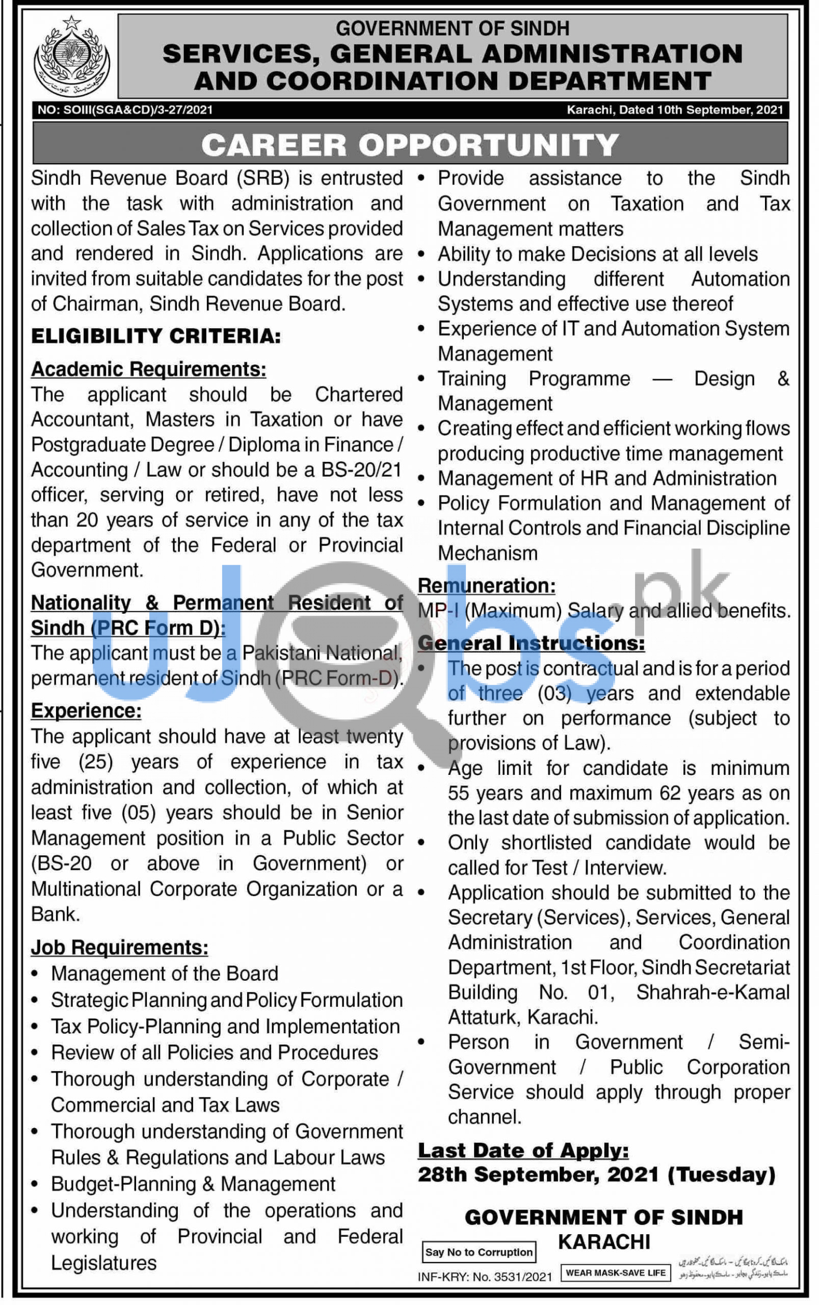 Latest Services and general administration department jobs 2021 Advertisements