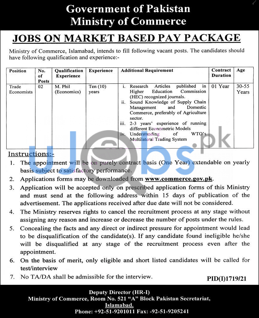 ministry of commerce jobs 2021 advertisement