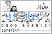 Beauty Parlour Jobs in Lahore 2021