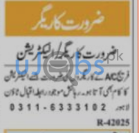 Electrician Jobs in Lahore 2021
