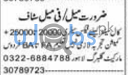 FA To BA Level Jobs in Call Center Lahore