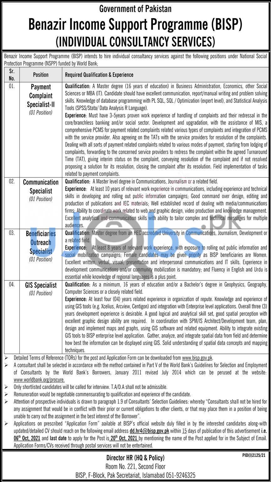 Latest Benazir Income Support Jobs Advertisements