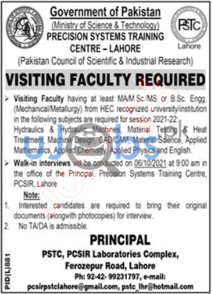 Ministry of Science and Technology jobs 2021 Advertisement