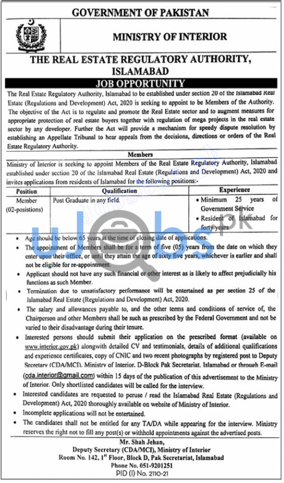 Ministry of interior jobs 2021 online apply Advertisements